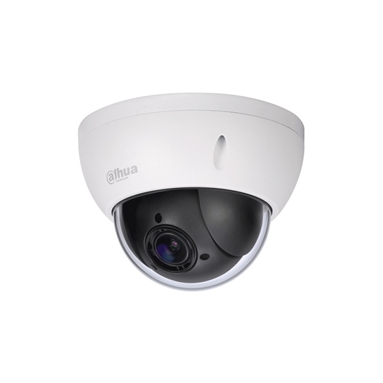 SD22204T-GN DAHUA IP MINI SPEED DOME 2.0 MEGAPIXEL 4X OPTICAL ZOOM. IP66, IK10