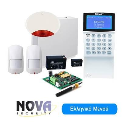 Εικόνα της ΣΕΤ GSM NOVA ALARM